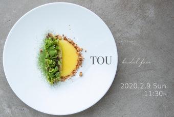 """2020年最初の""""TOUブライダルフェア""""#85"""